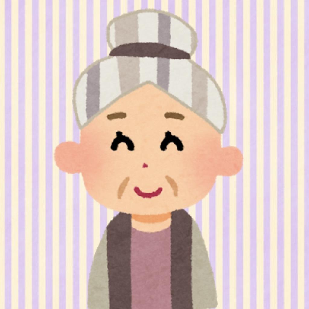 初心者おばあちゃんのゲーム