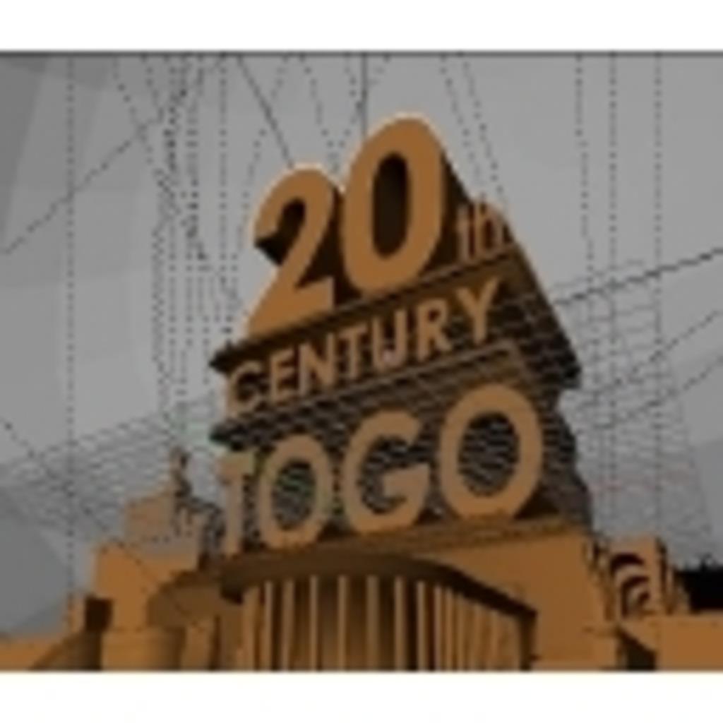 20th Century TOGO