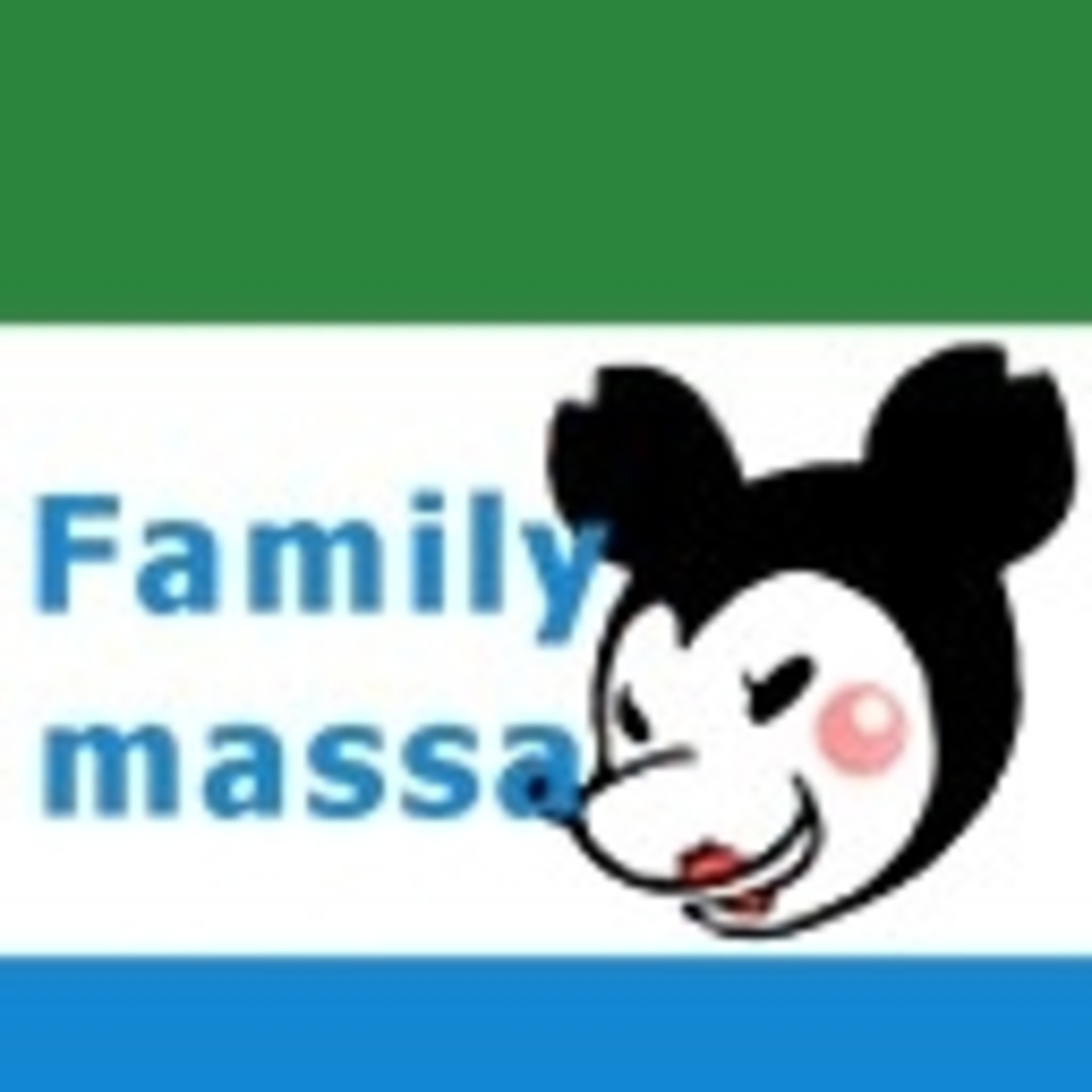 Family massa
