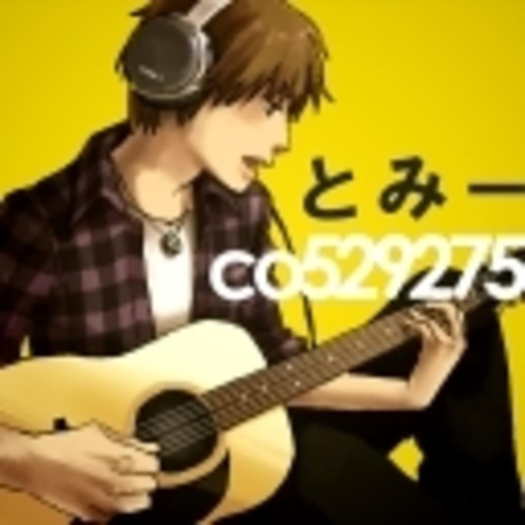 うだうだぶるーす、歌とギターと変な奴
