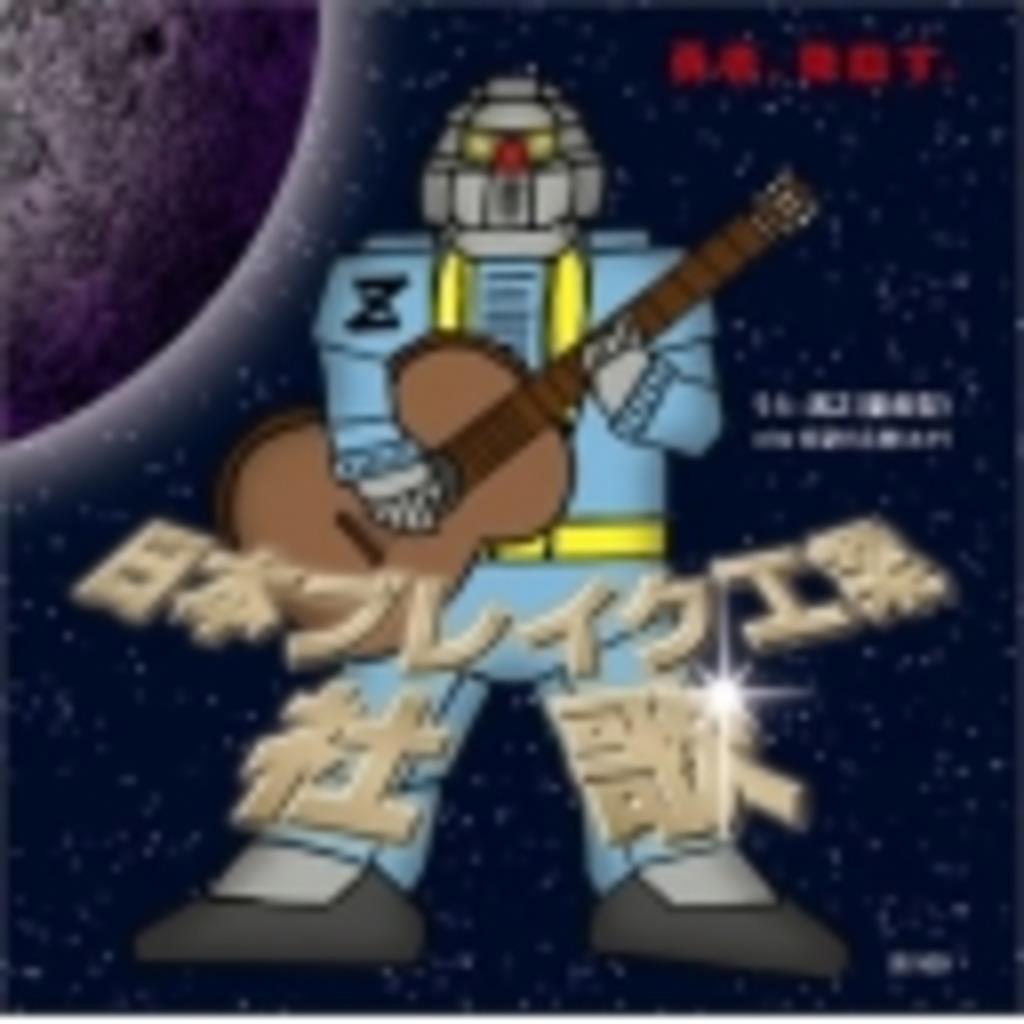 萬Z(量産型) / manzo