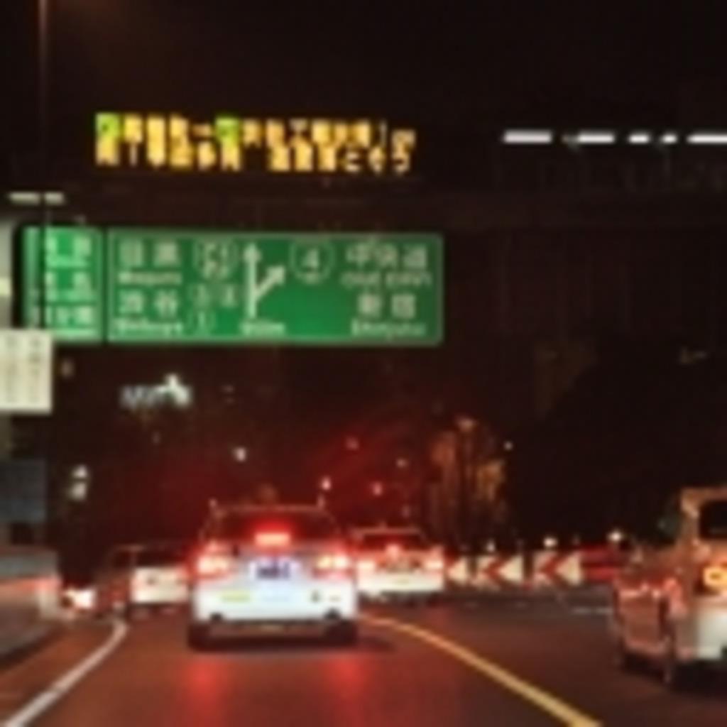 【車載】徒然なるままに車載動画ライブ配信します【関東】