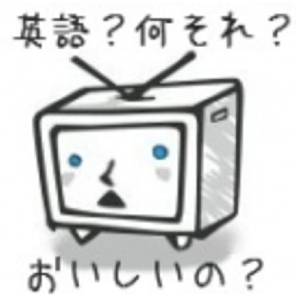 ニコ生英語配信連盟 【Nico Nico English Club】