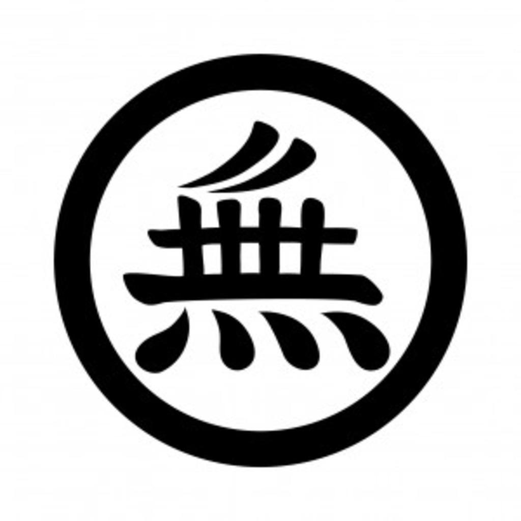 【ミラノ風ゴリラ】ロードバイクとヘヴィメタル