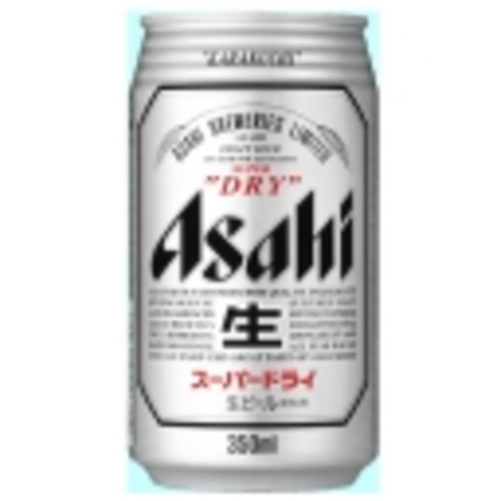 今日もビールがおいしいです