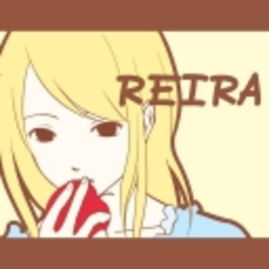 ★☆ReiRa iN WoNDeRLaND☆★