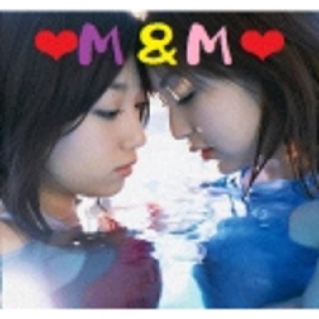 M&M♥百合百合放送
