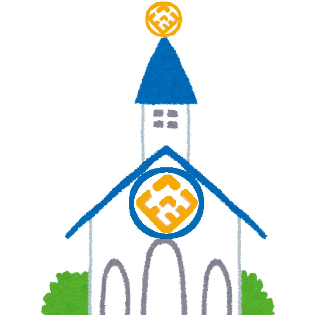 アクシズ教ニコニコ教会
