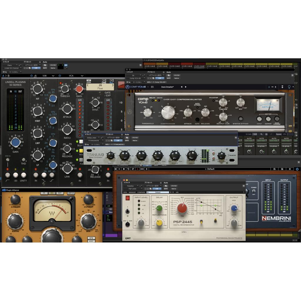 Omni Mix Studio