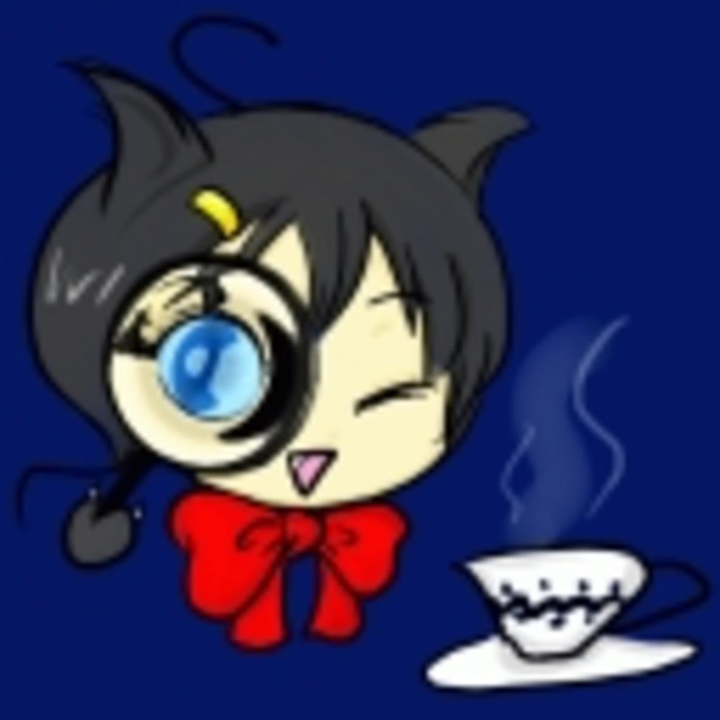 黒猫魔法カフェ