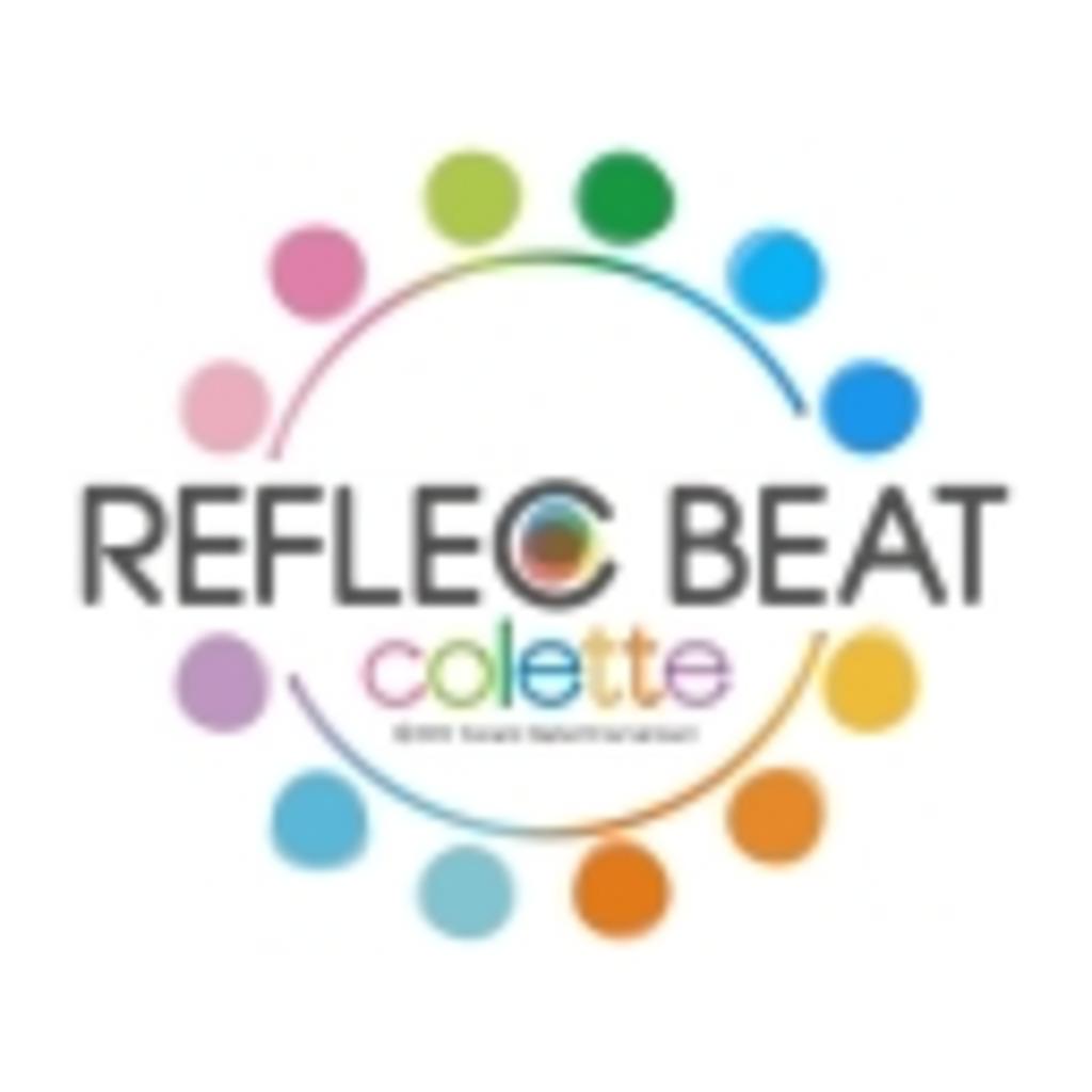 [音ゲー]REFLEC BEAT