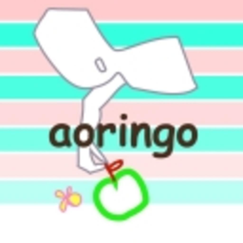 aoringo-ringo-ringo