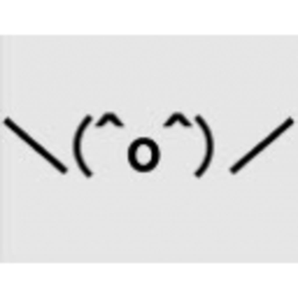 ケミカルがFXで1000万目指すの巻