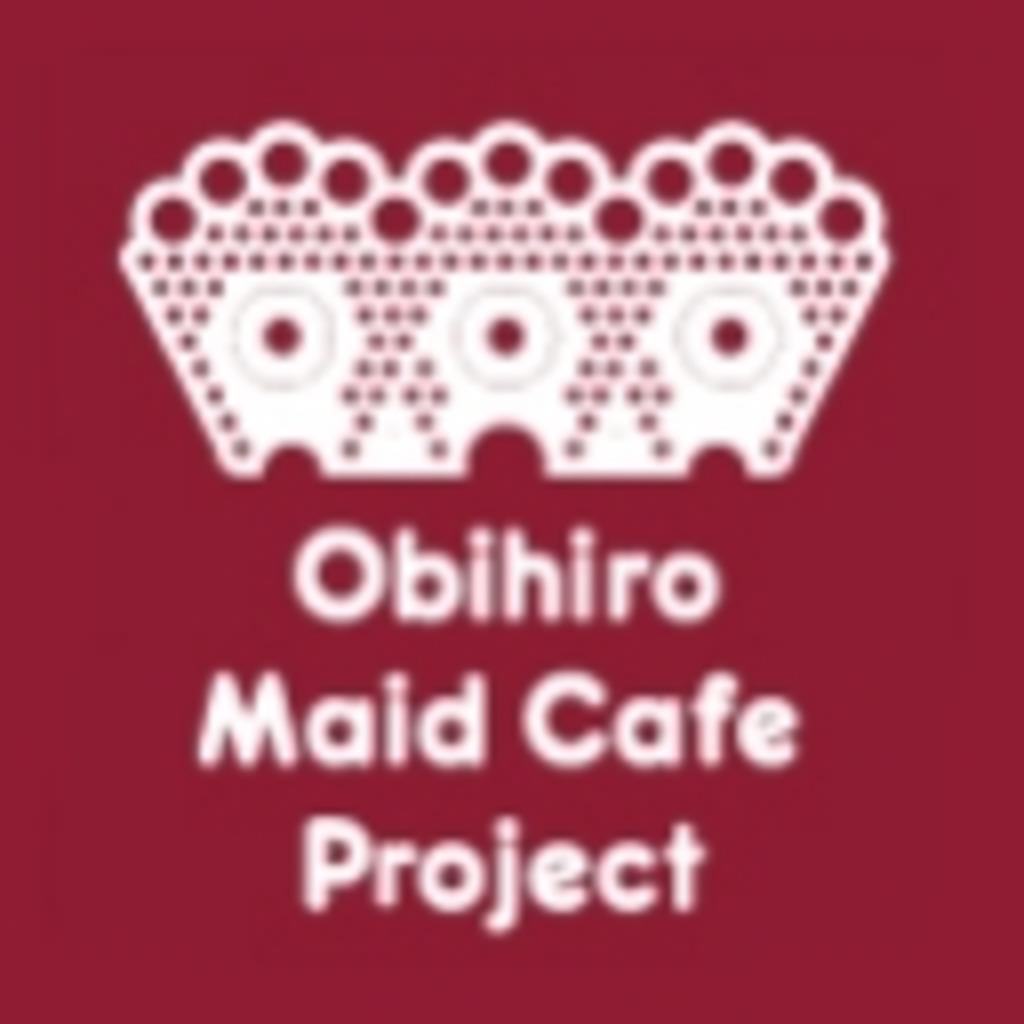 【十勝帯広のメイドカフェより生放送!】OMCPチャンネル