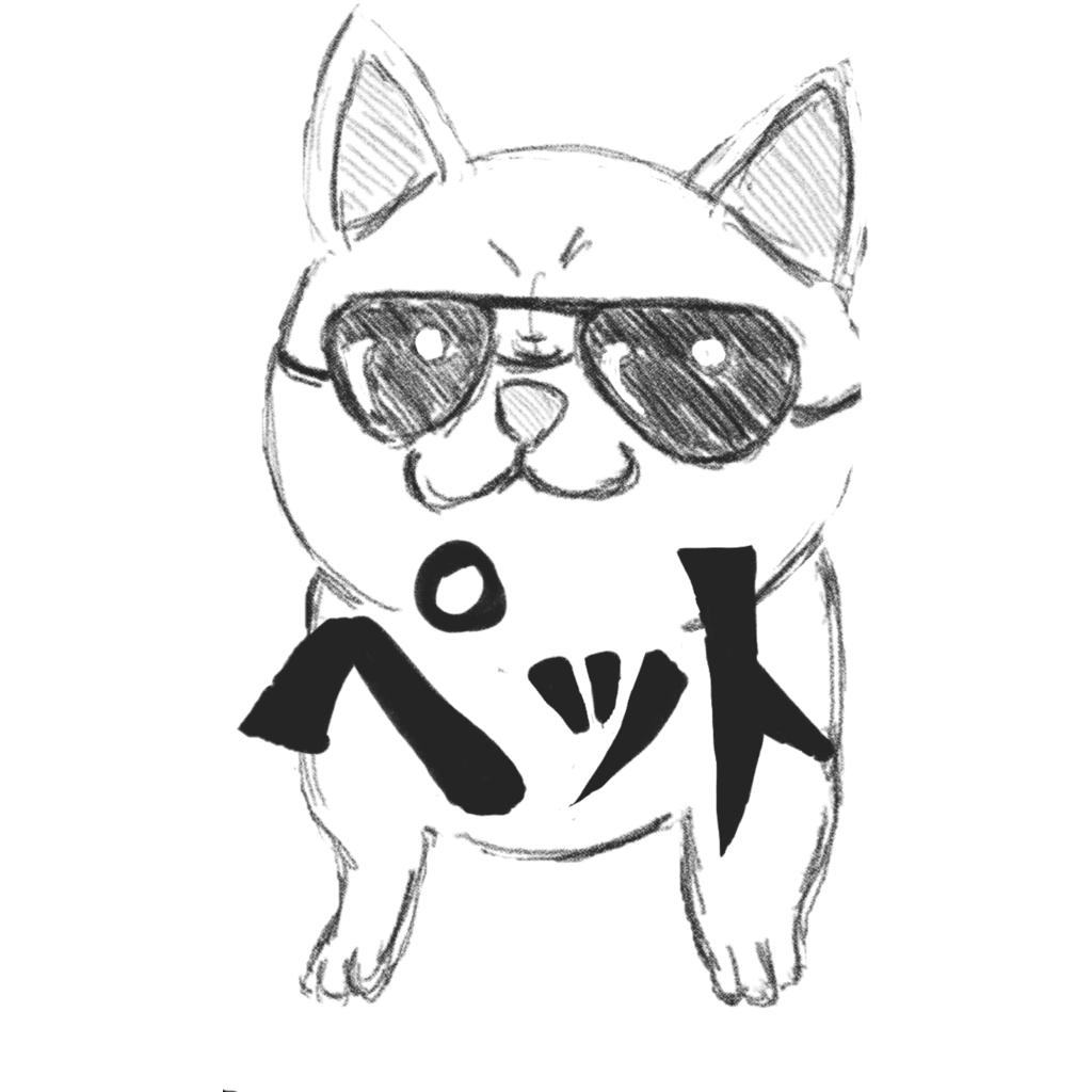 I am a ペットさんのコミュニティ