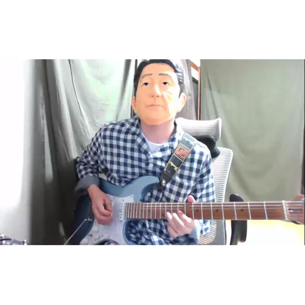 安部ちゃんのギターズアベニュー