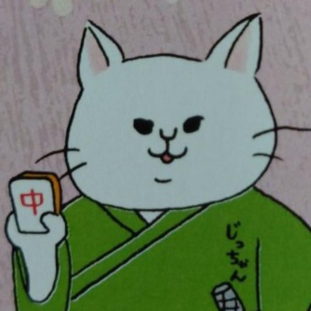麻雀くらぶ 猫侍