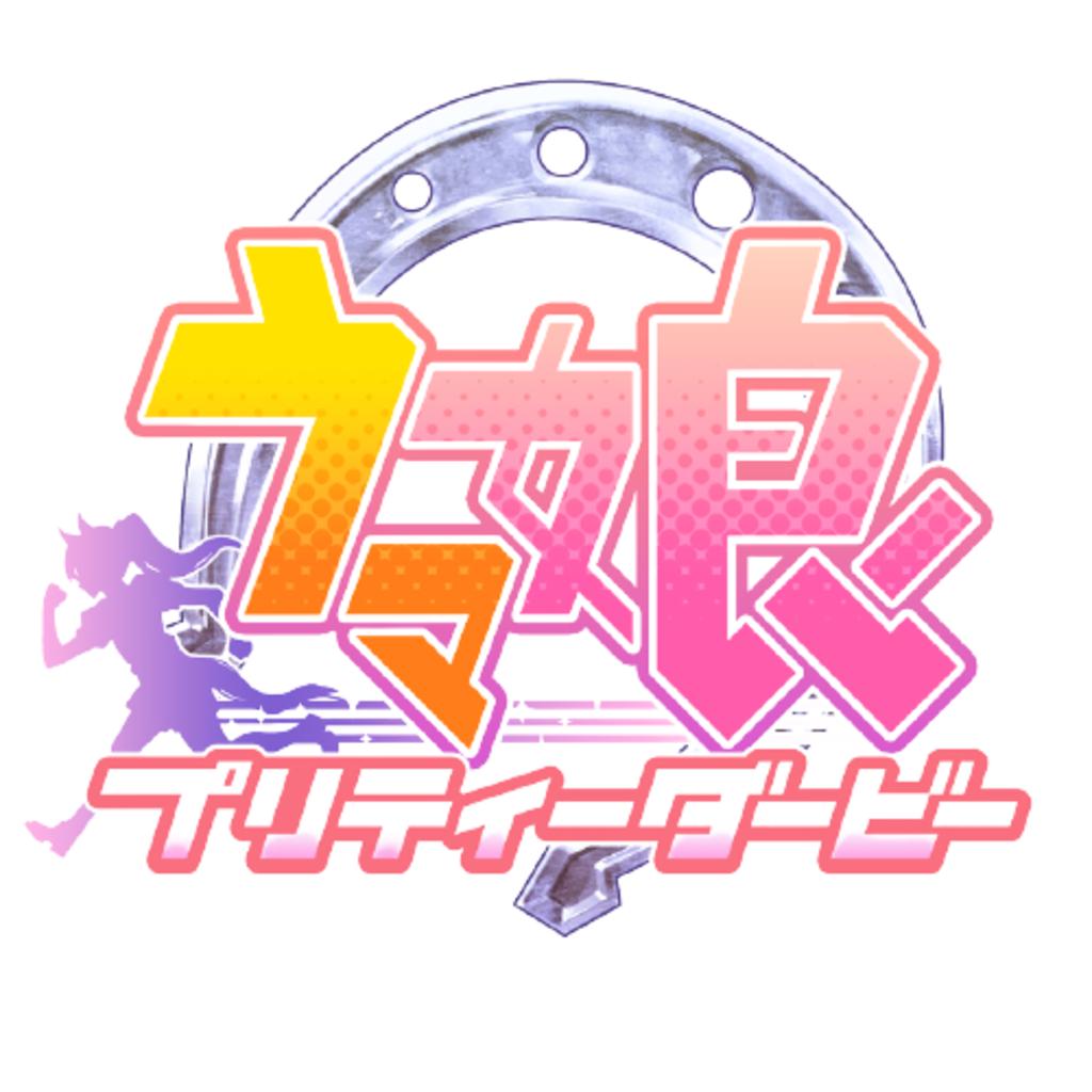 NAR地方ウマ娘協会 (National Association of Umamusume-racing)