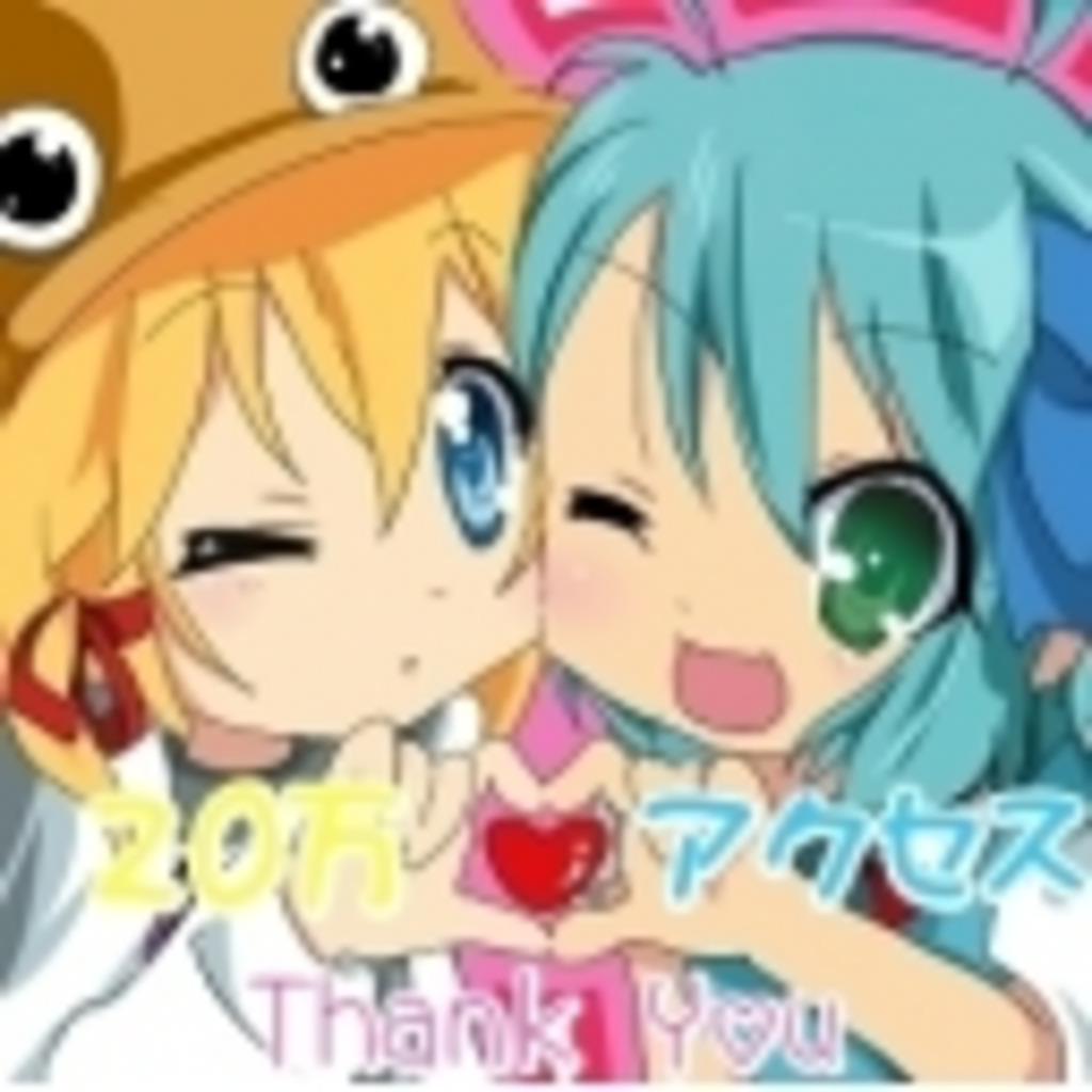 皆で仲良く東方・アニメ・動画ゆっくりしていって見よう!