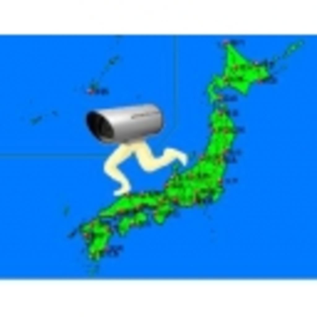 日本国民なら全力で日本を守ろう!