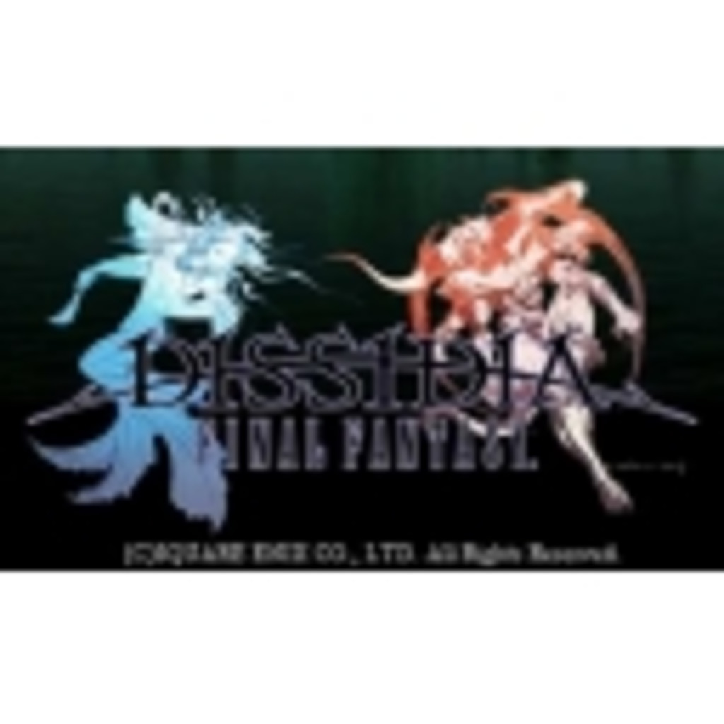 DISSIDIA FINAL FANTASY【ディシディア ファイナル ファンタジー{DFF}】