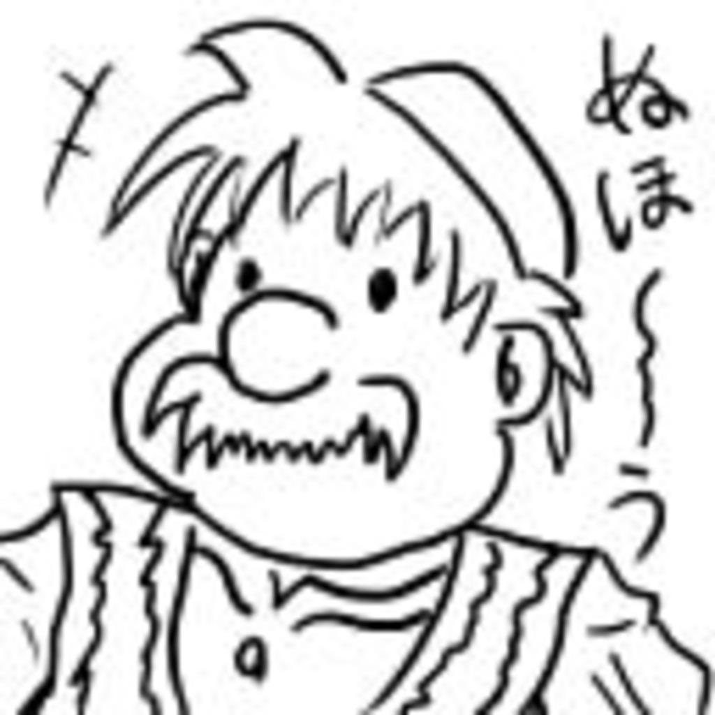 ◆日本語でおkの会ですお^ω^◆