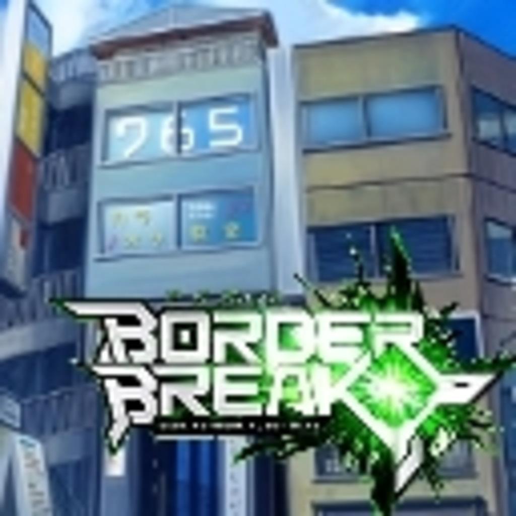765プロダクション in BORDER BREAK