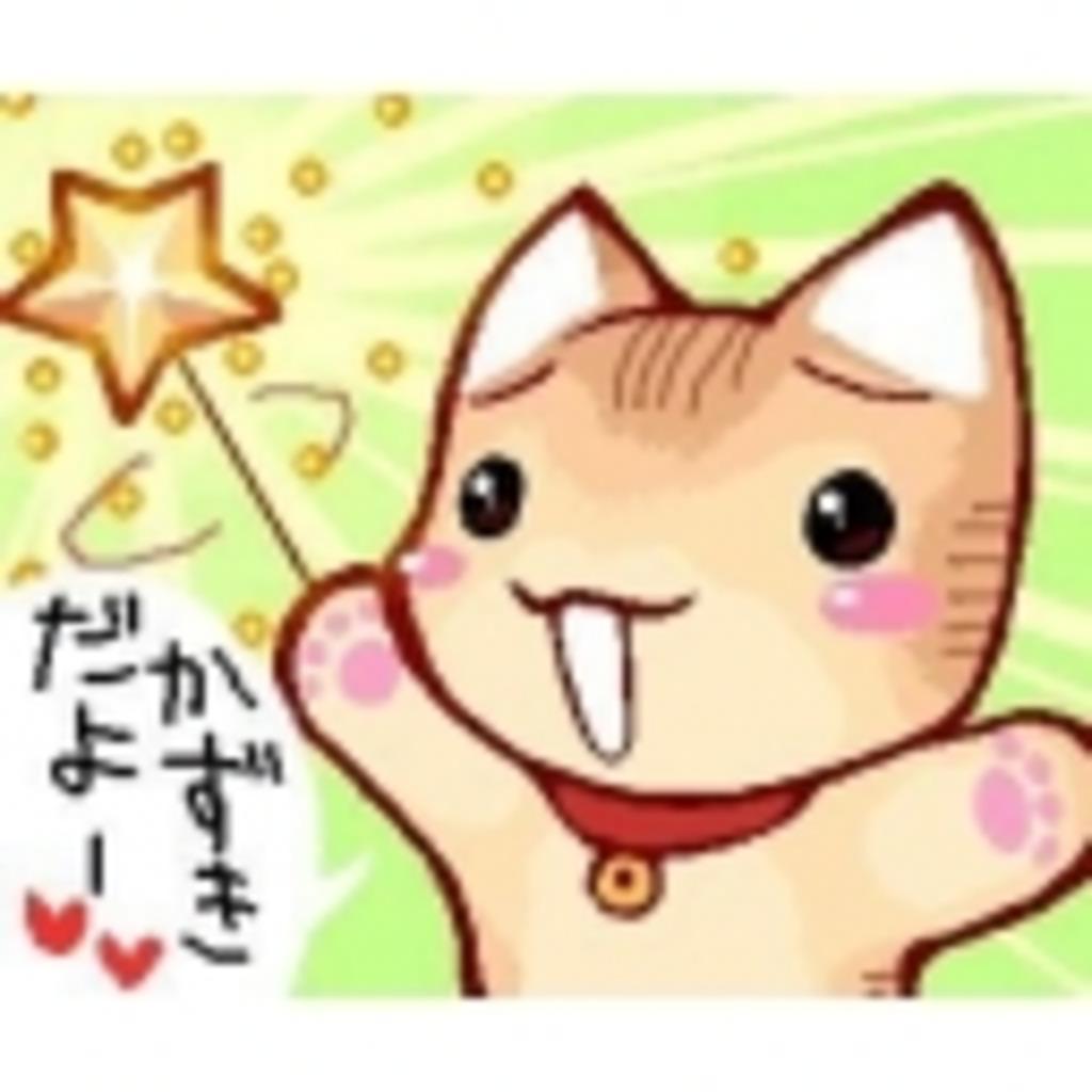 ♡佐賀県民のパチンコ配信 大阪出張所♡