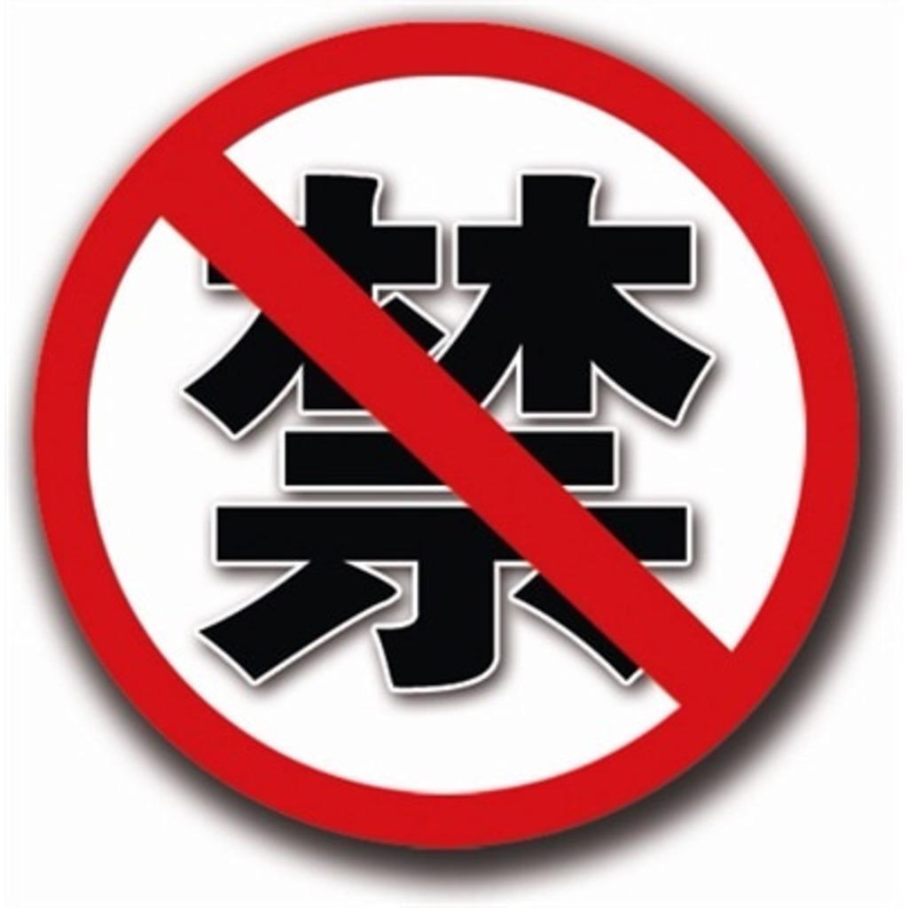【ニンポーを救わない連合】生主情報交換コミュニティ:Re
