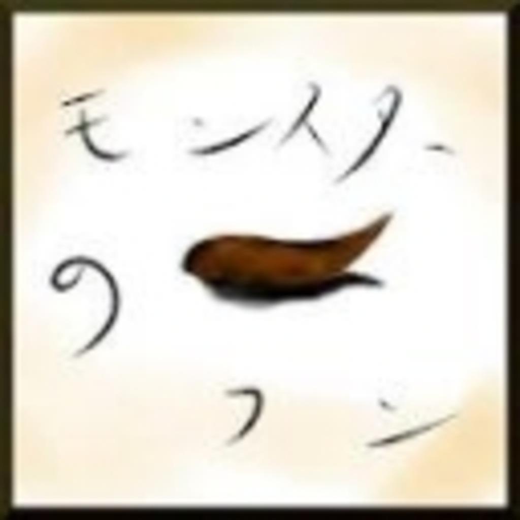 放送事故ほうそう´^ิ ౪ ^ิ)