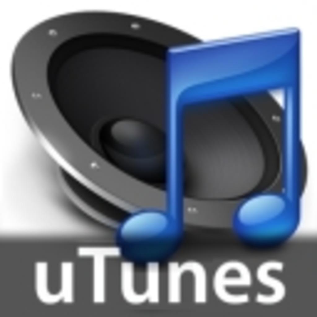 uTunes - 共用音楽放送コミュニティ -