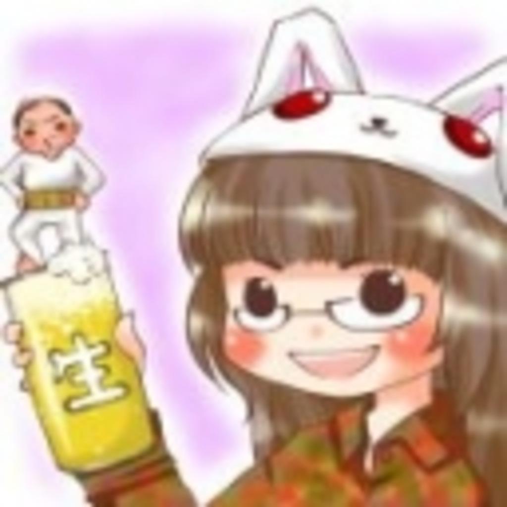 ☆ちっさいオッサン(●´・Д・`人`・ω・´○)ウサ耳主婦★