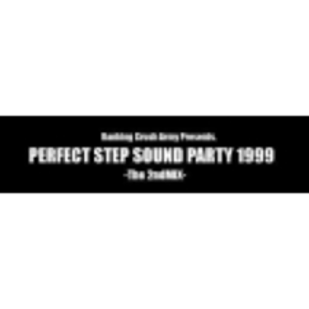 Perfect Step Sound Party 1999 ← PSSP2011 ← 上板FESTA6 ← PSSP2010