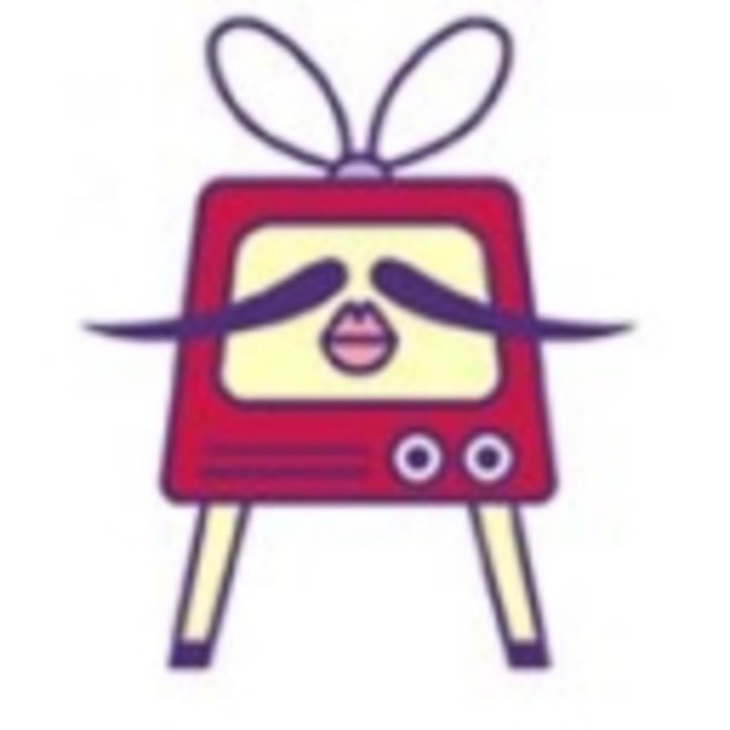 おひげ電視台