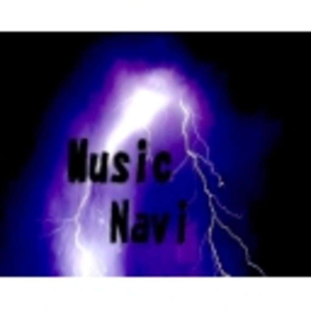MusicNavi