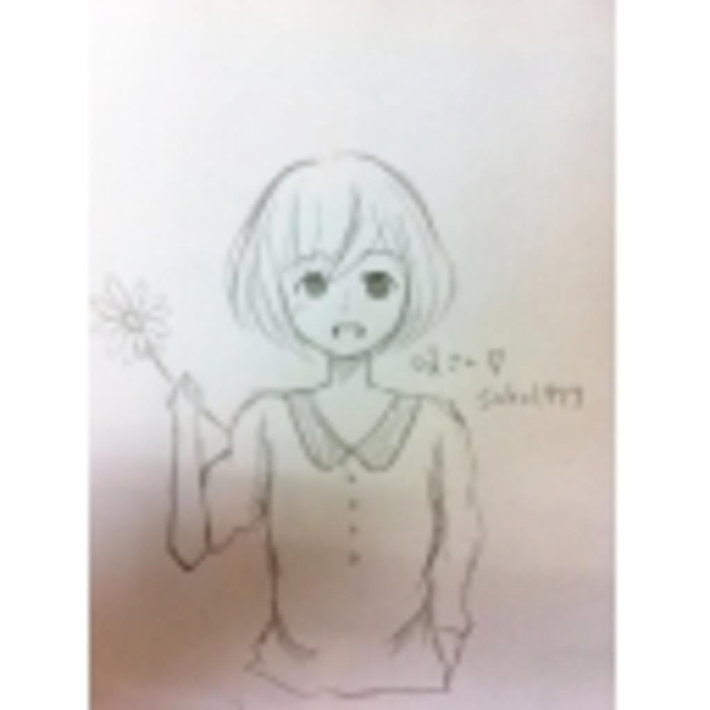 咲っちょのしゃべり場(∩^ω^∩)