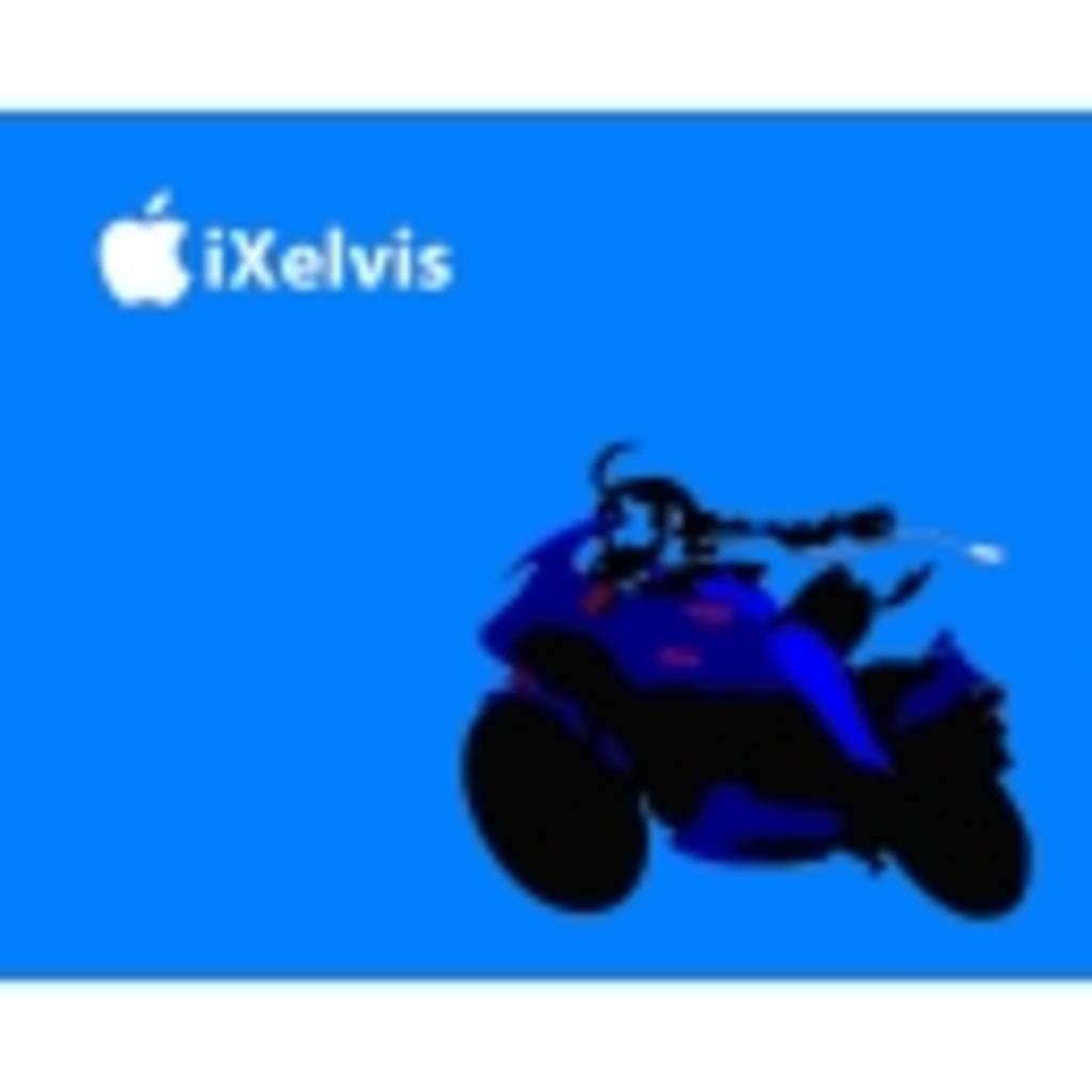 Xelvis 生放送枠