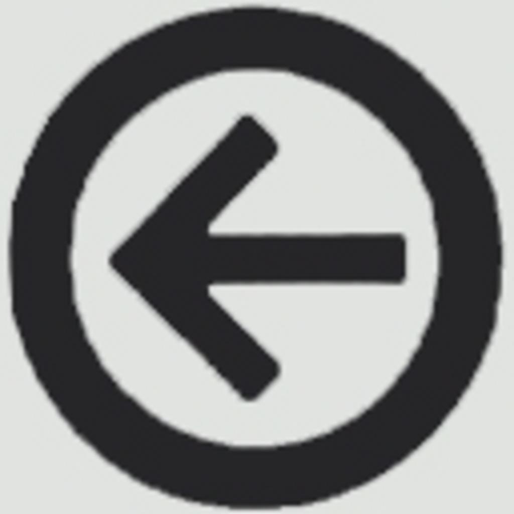 右に左折。