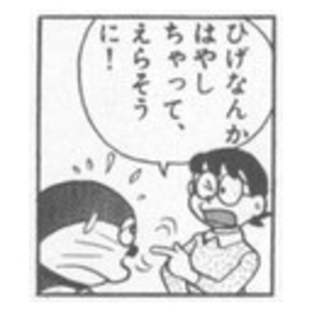 コウクンコミュ☆