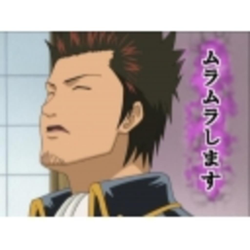 【銀魂】☆シルバーソウル☆ 俺たちがカオスな銀魂ファミリーだー!!