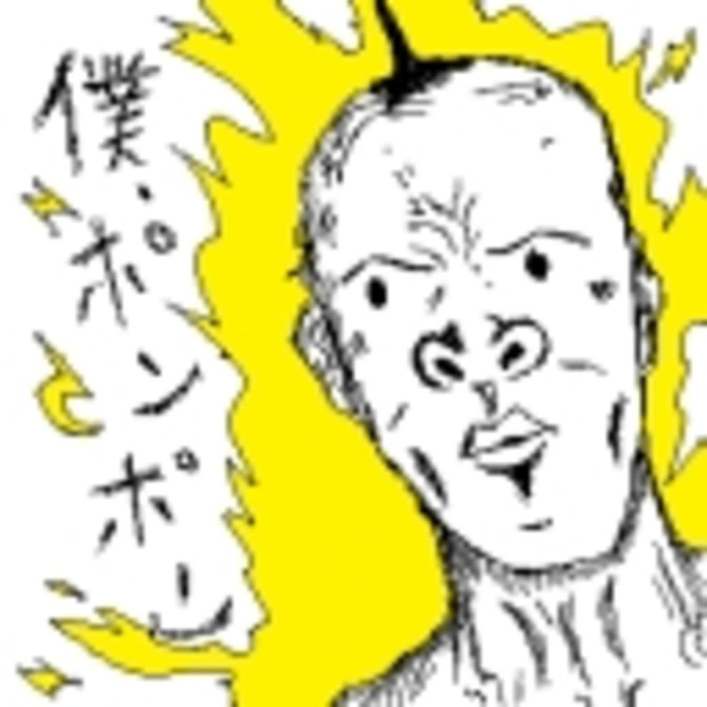 ( ゚д゚ )ポンポンのgdgd不定期放送局( ゚д゚ )m9
