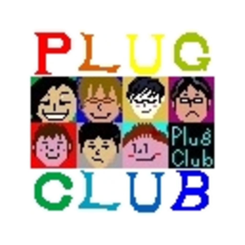 (実況×ゲーム)+生放送-理性=PlugClub