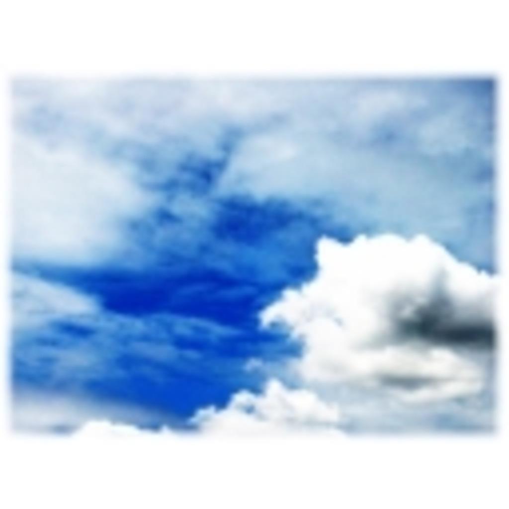 SKY TRIBE