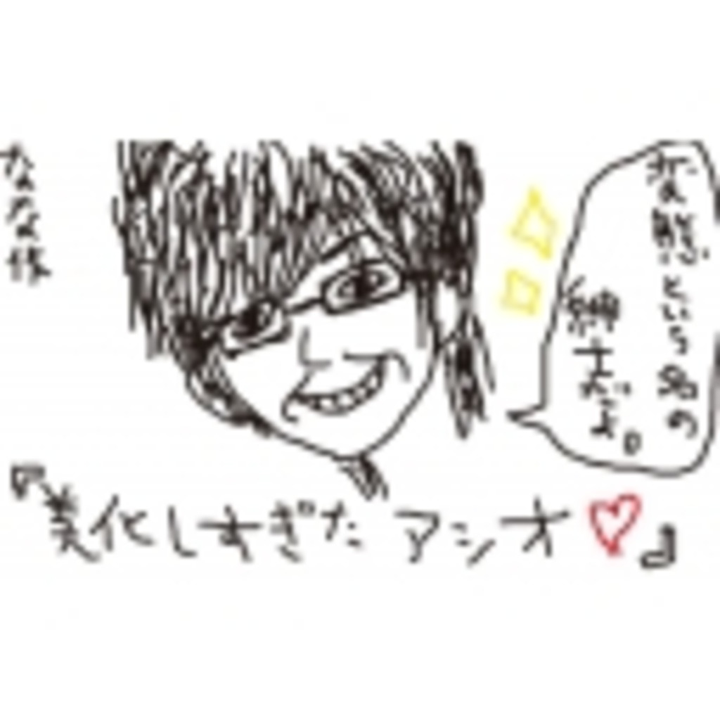 【なな&アシオのニコ生放送】