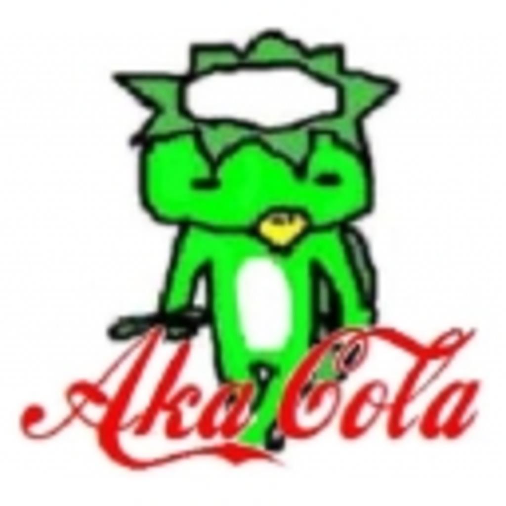 Aka-cola's TV ^^