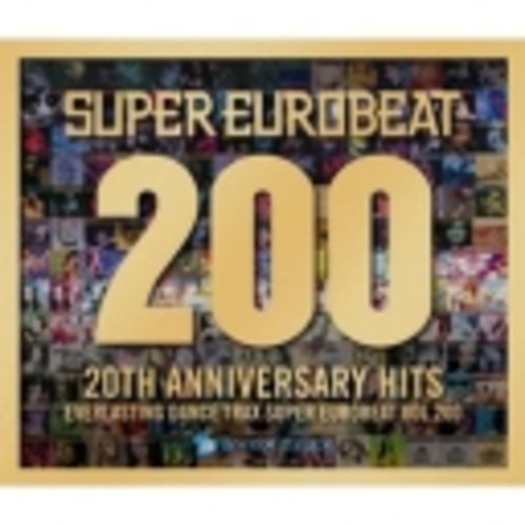 ユーロビート - eurobeat