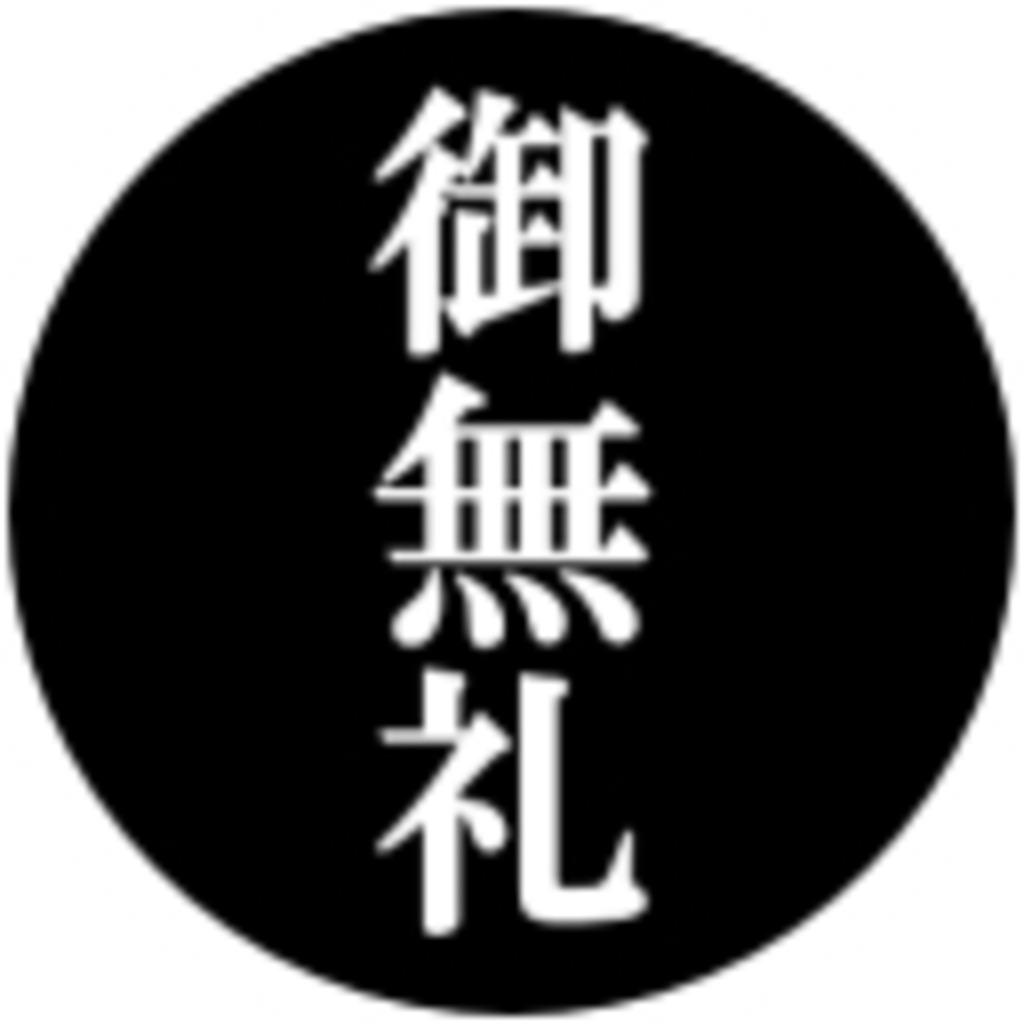 天鳳麻雀大会―あかめし杯総合―