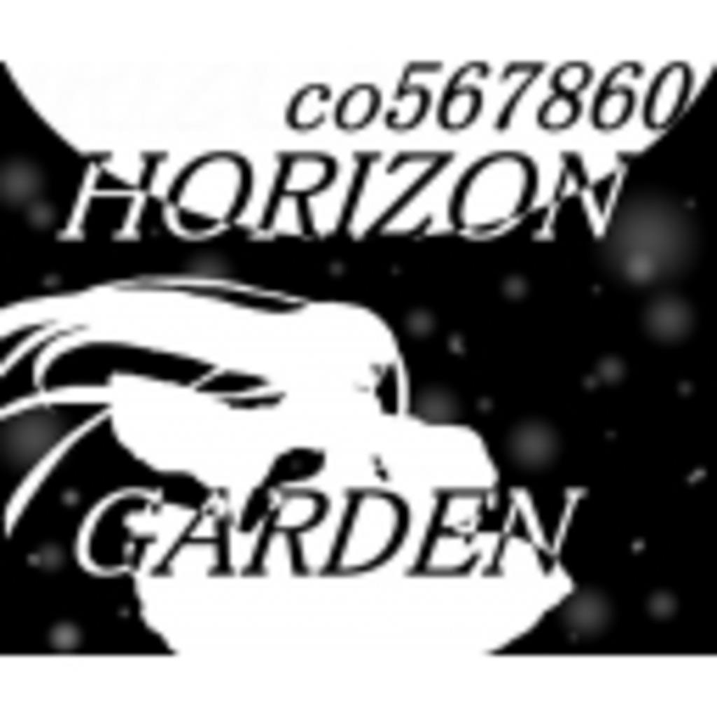 HORIZON GARDEN