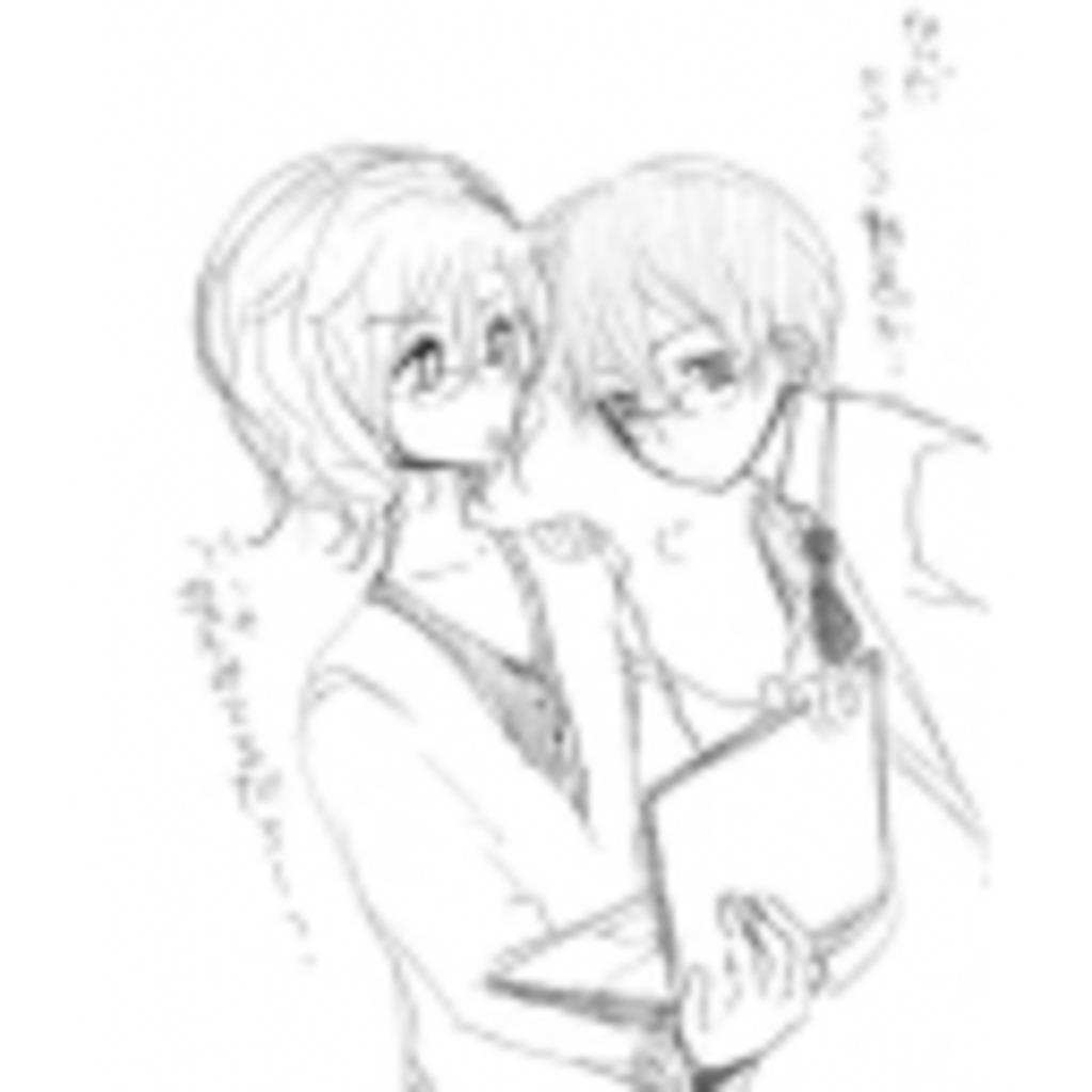 愛しの47都道府県+α