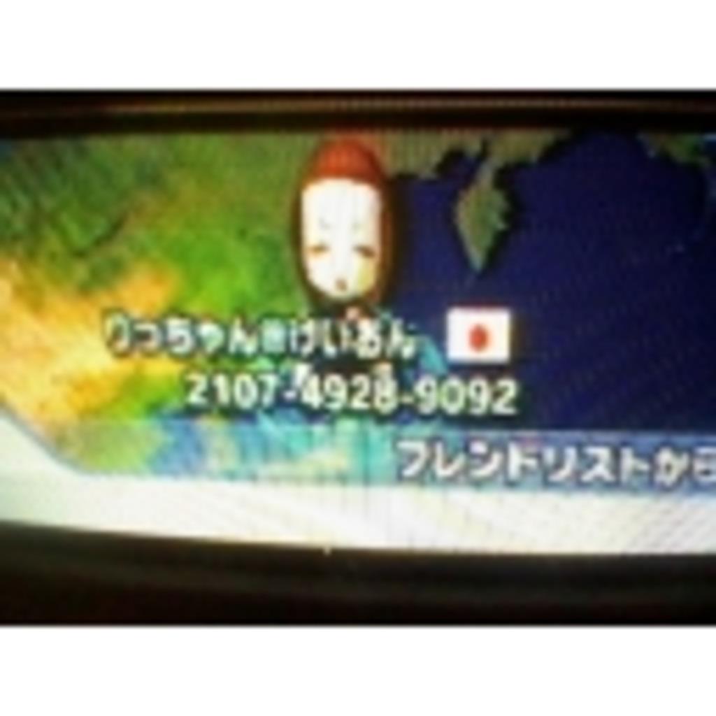 フランガお送りするゲーム放送!